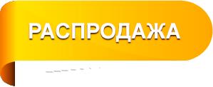 Распродажа EPL154 Дуб Азгил светлый Ламинат Egger Pro Large 32 класс Гагарин Россия