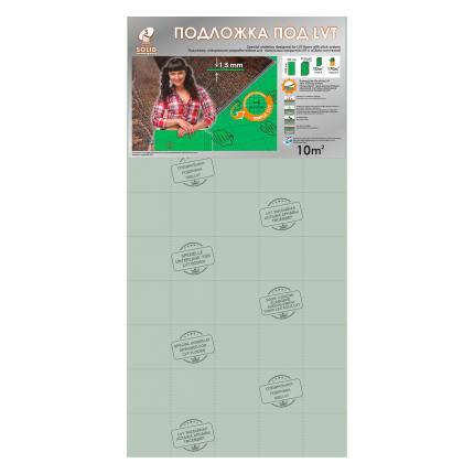 Подложка Solid 1.5 мм листовая для виниловых полов
